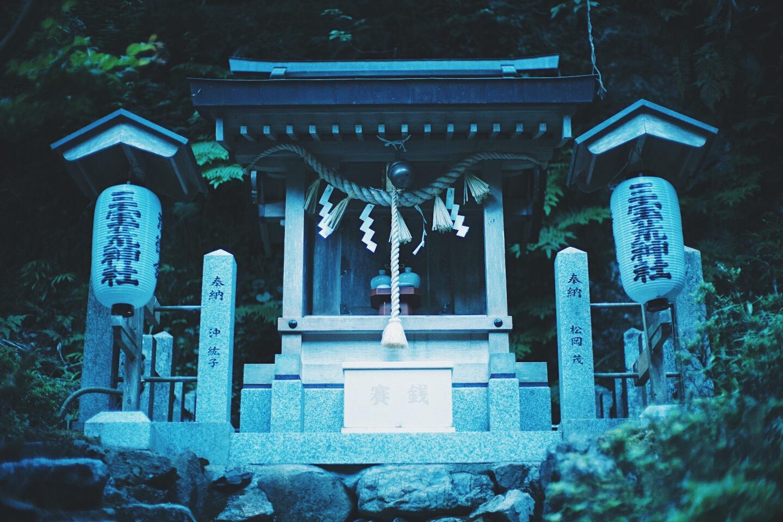 JAPAN 5-17 - 124 of 188.jpg