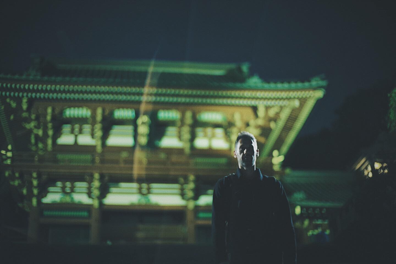 JAPAN 5-17 - 187 of 188.jpg
