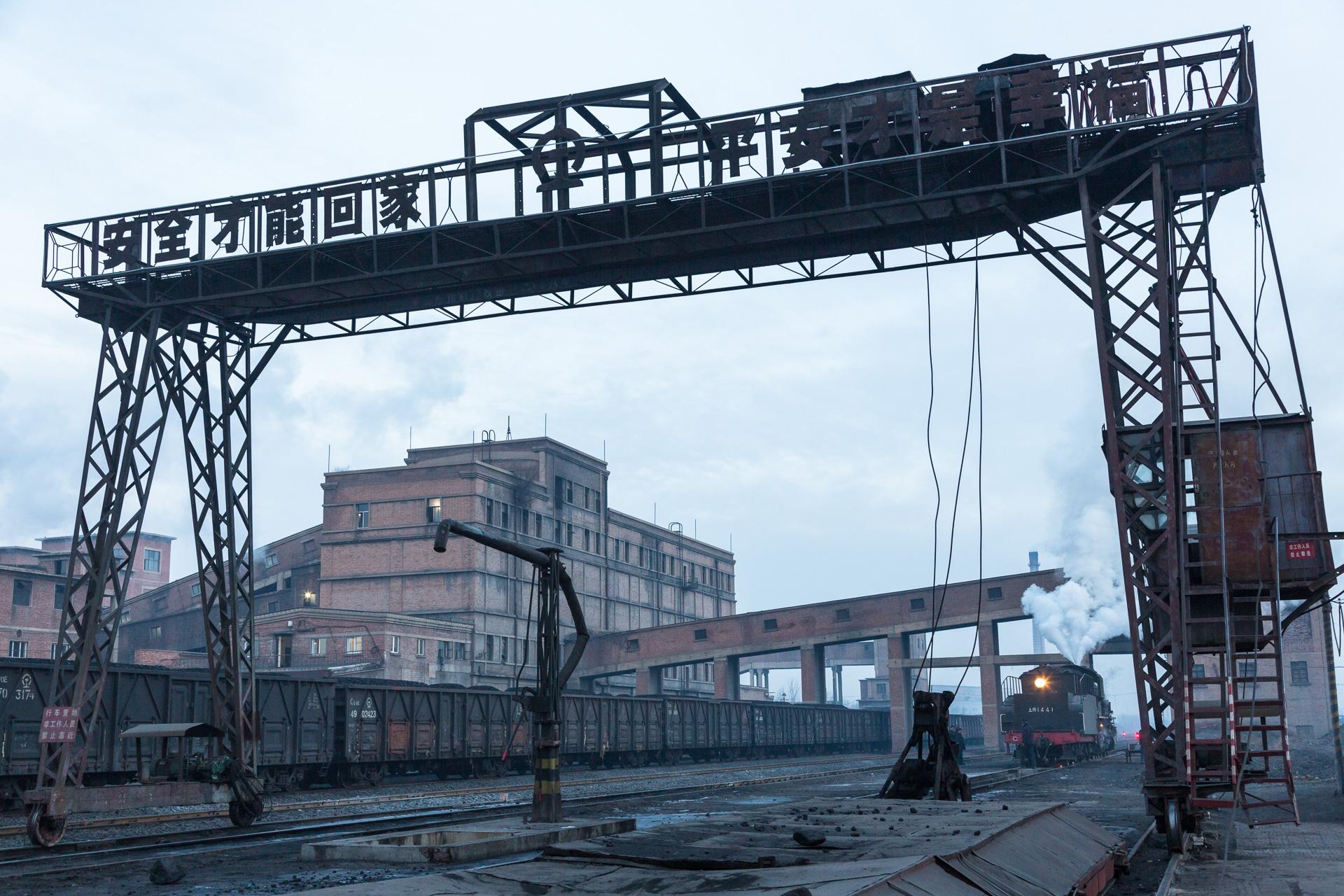 Die Minenbahn von Pingzhuang unterhält bis heute noch Dampfloks und die dafür nötige Infrastruktur.