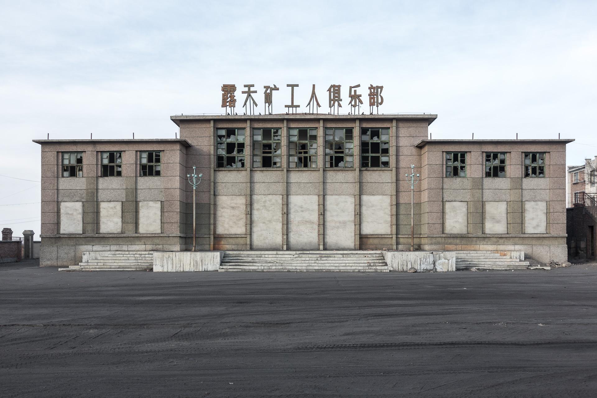 der Kulturpalast