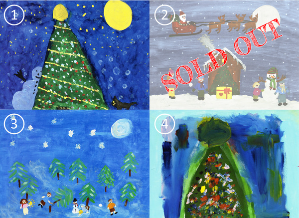 Holiday+Cards+sold+out.png