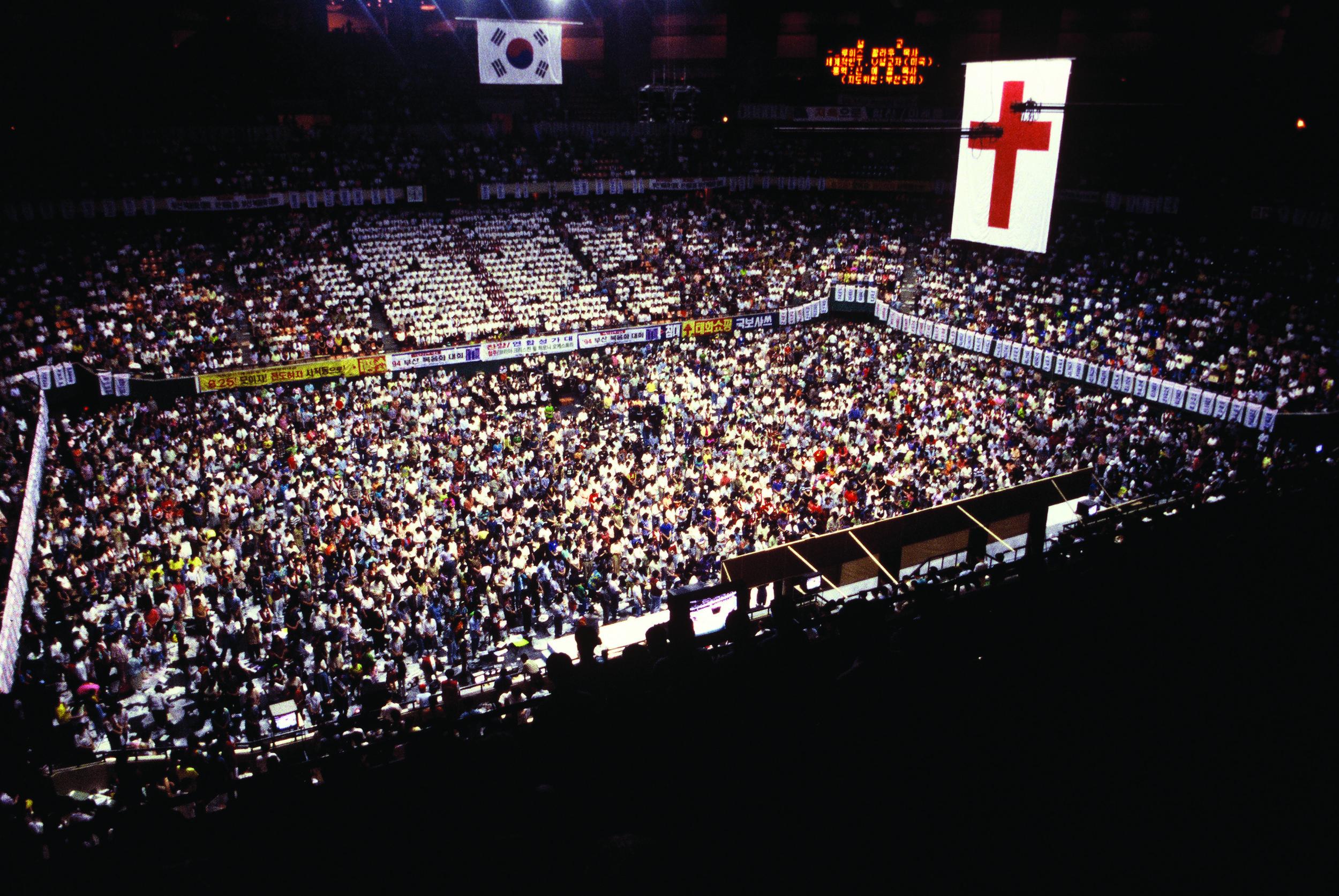 Pusan, South Korea, 1994