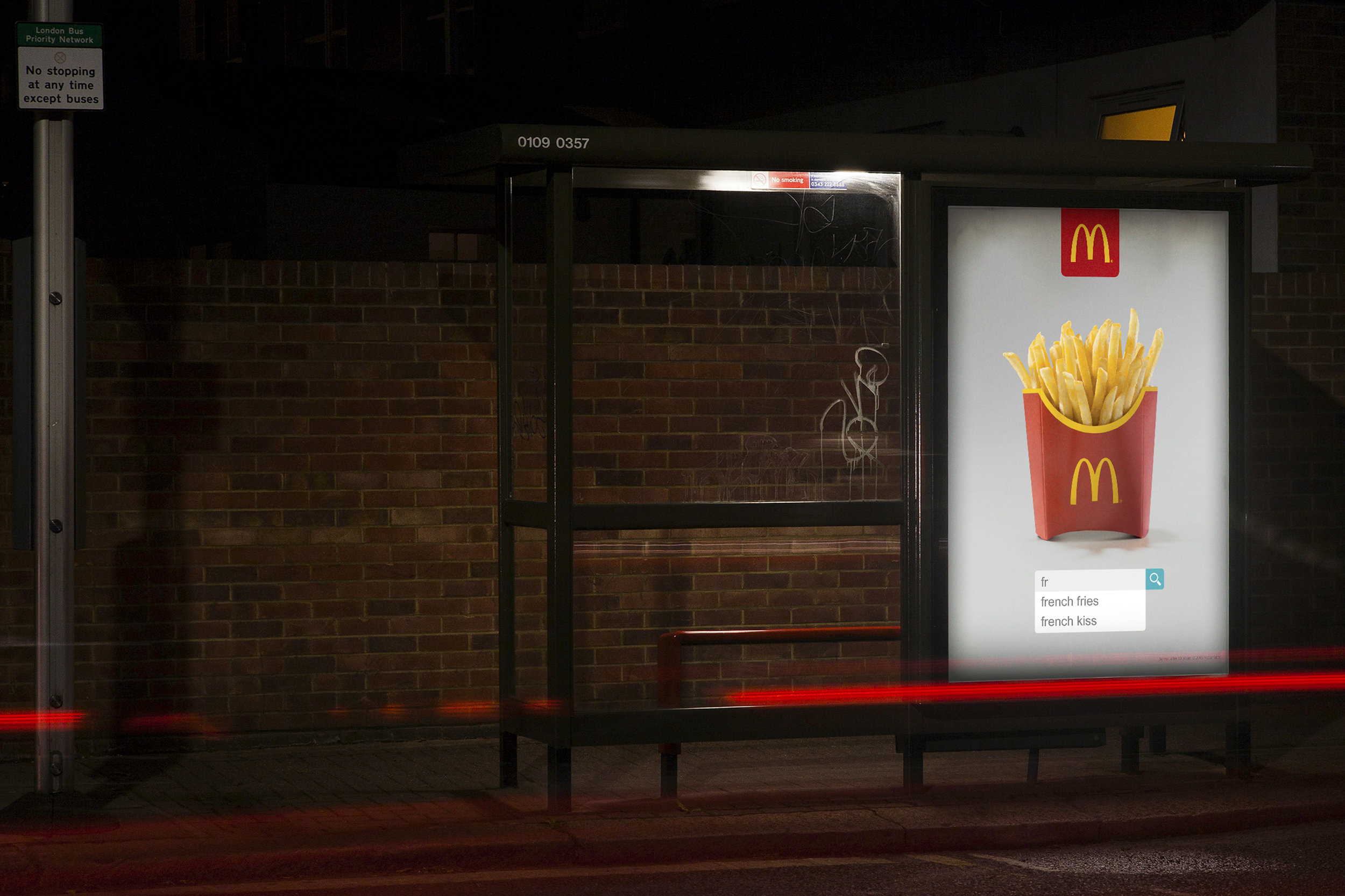 Stathi Kougianos McDonald's Search Campaign McFries