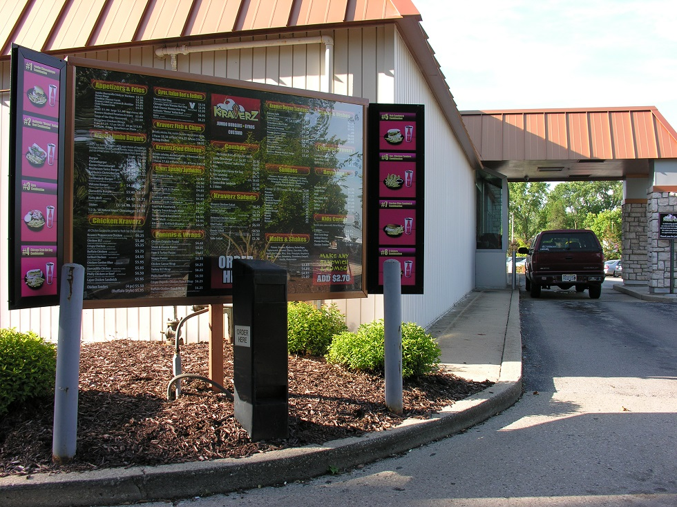 Kraverz-Frozen-Custard-Drive-Through.JPG