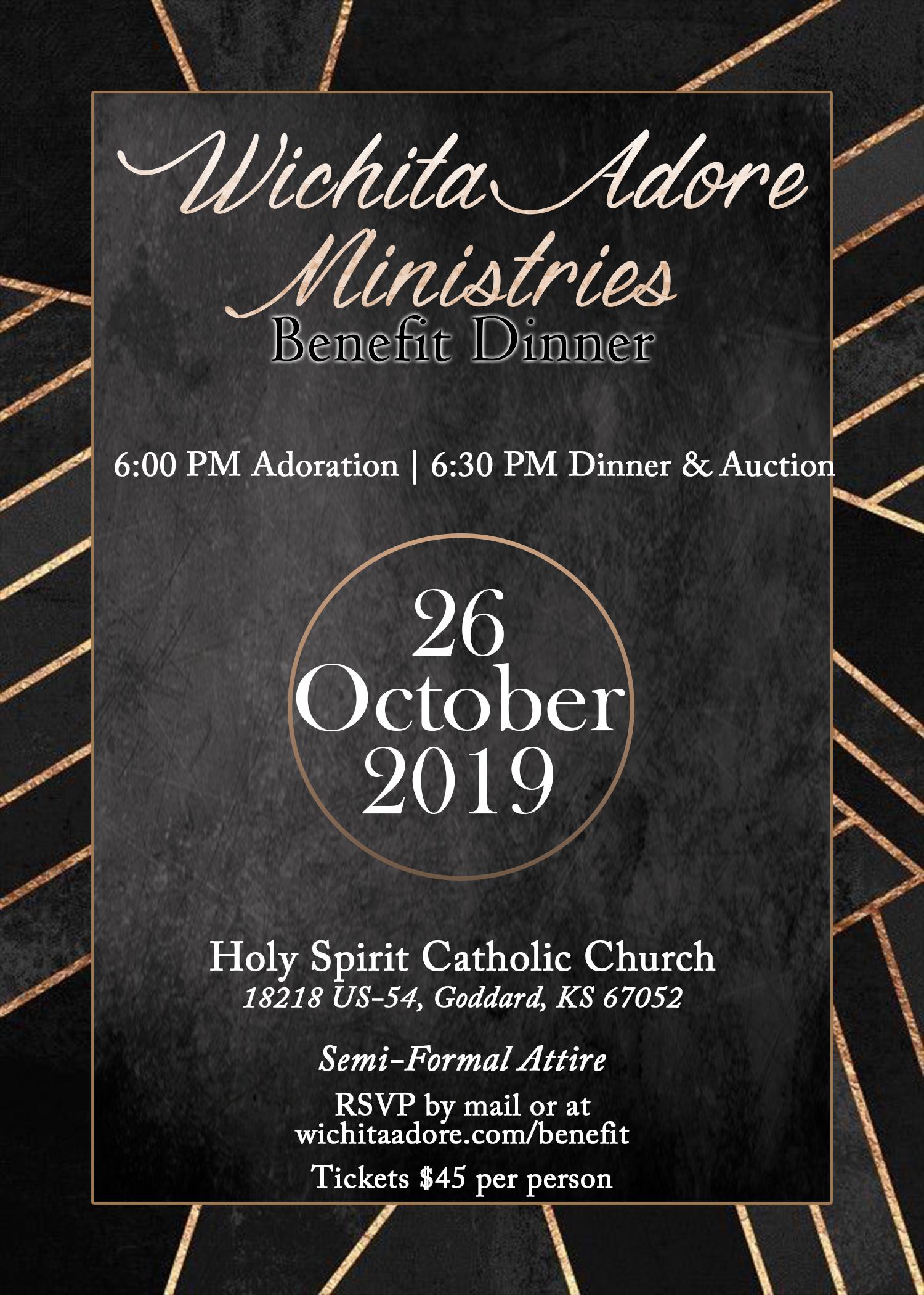 Benefit Invitation 2019.jpg
