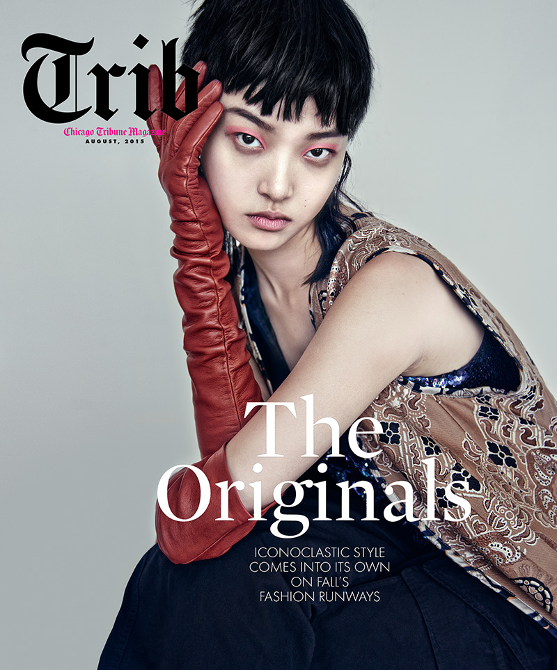 Tian Yi - Chicago Tribune Magazine, August 2015.jpg