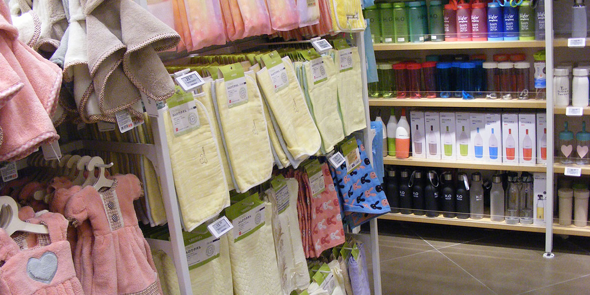 Homewares & kids clothing in a department store utilising electronic shelf labels