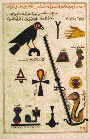 Arabic Egyptian alchemy.JPG