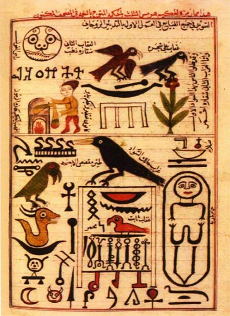 Arabic Egypt Alchemy 2.jpg