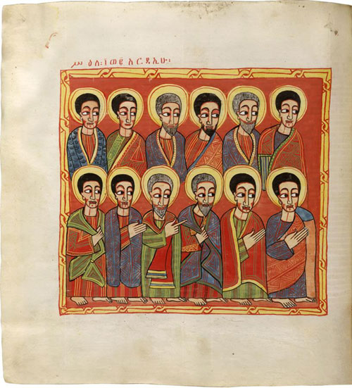 10 Coptic Ethiopian Manuscript.jpg