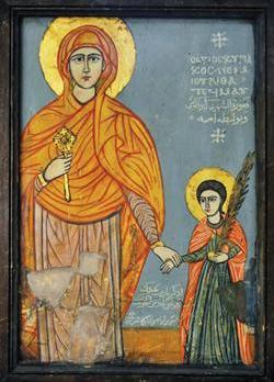 15 Coptic.jpg