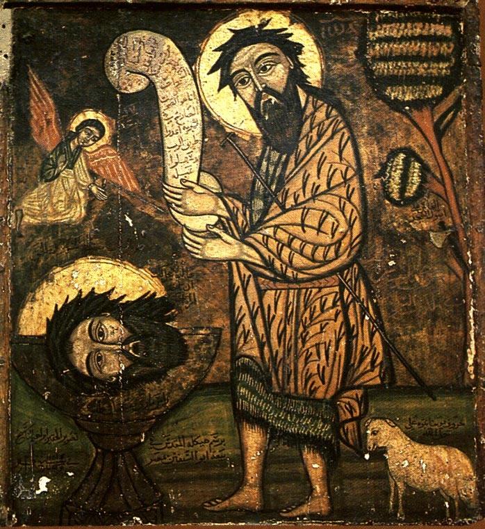 16 Coptic St John the Baptist.jpg