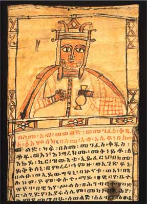 19 Coptic King.jpg