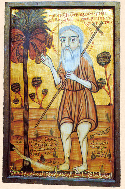 22 Coptic St Onophrios.jpg