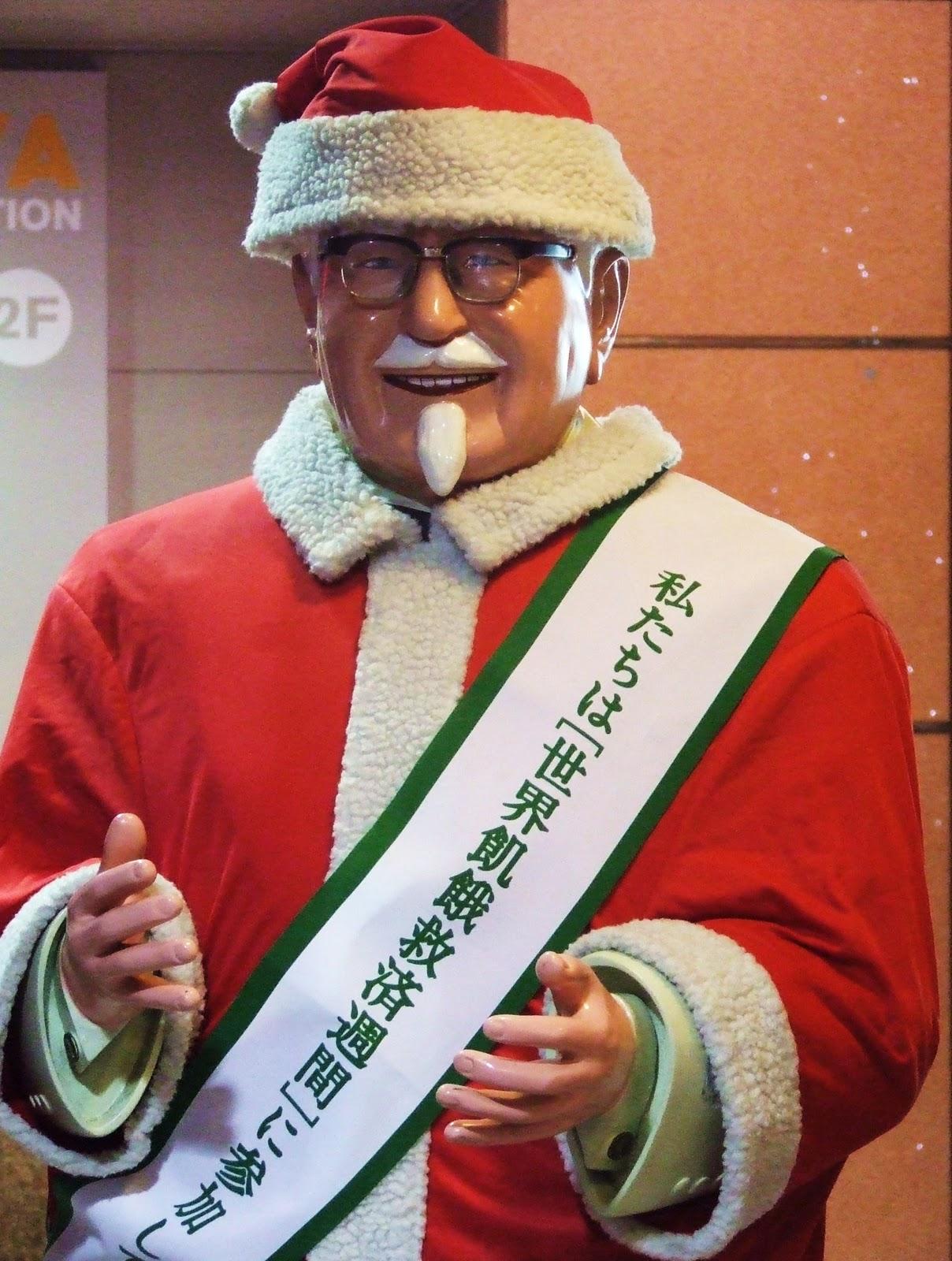 Col Sanders Santa Japan 2.JPG
