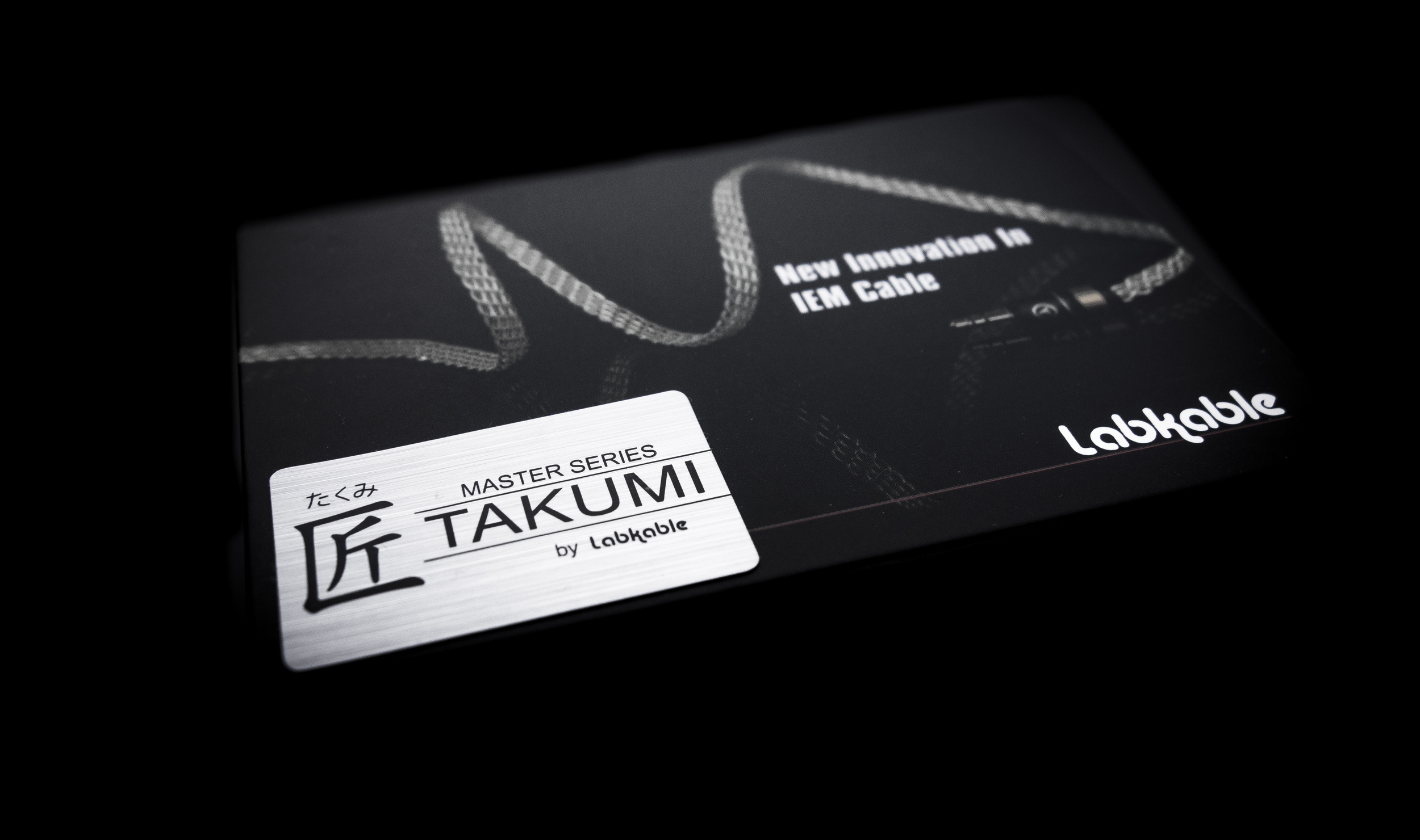 labkable takumi cable box