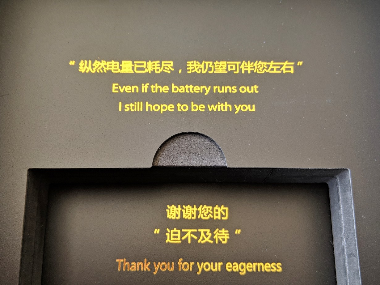 The packaging contains the typical context errors you usually find when Chinese earphone companies use a translation app as opposed to a real person.