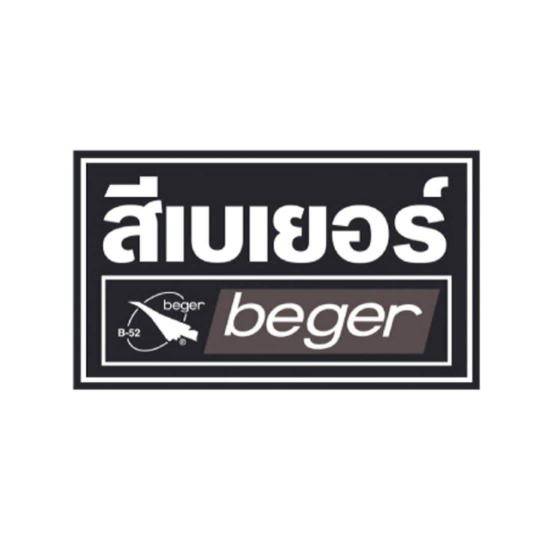Beger Logo.jpg