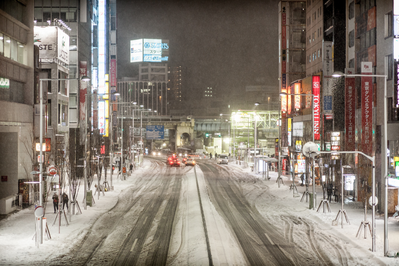 Almost empty streets near Shibuya, Tokyo