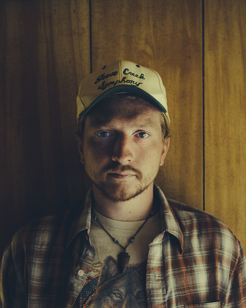 Tyler Childers by Dave McClister