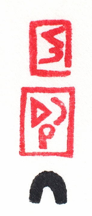 DSC_3579-2.jpg