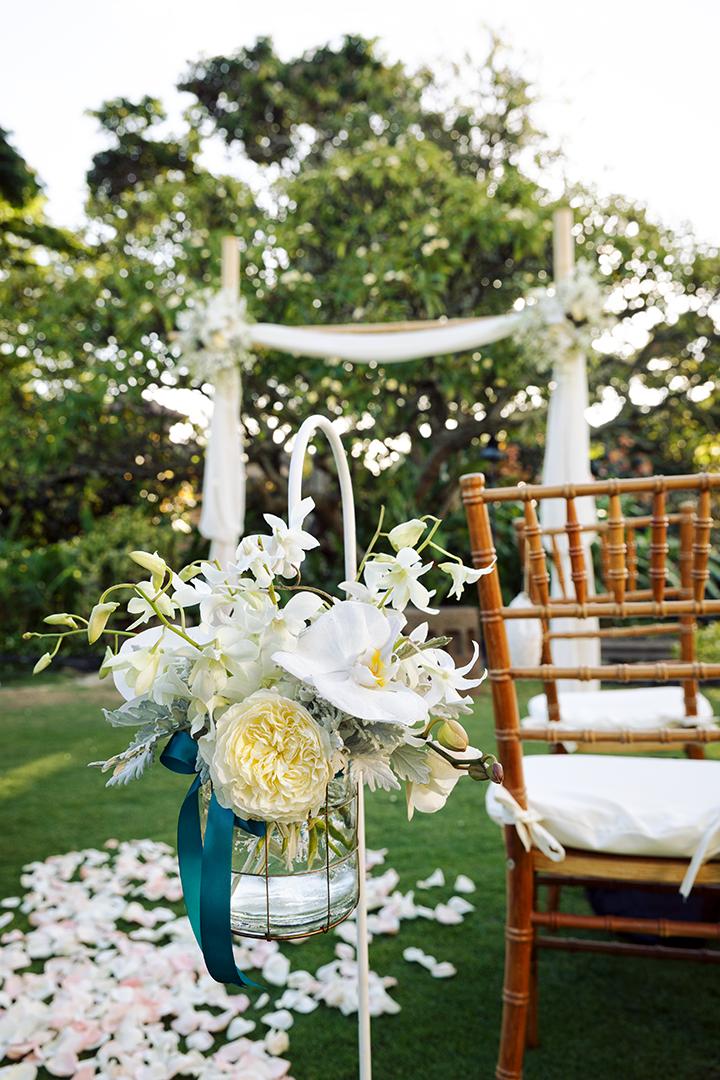 Plantation Gardens Wedding