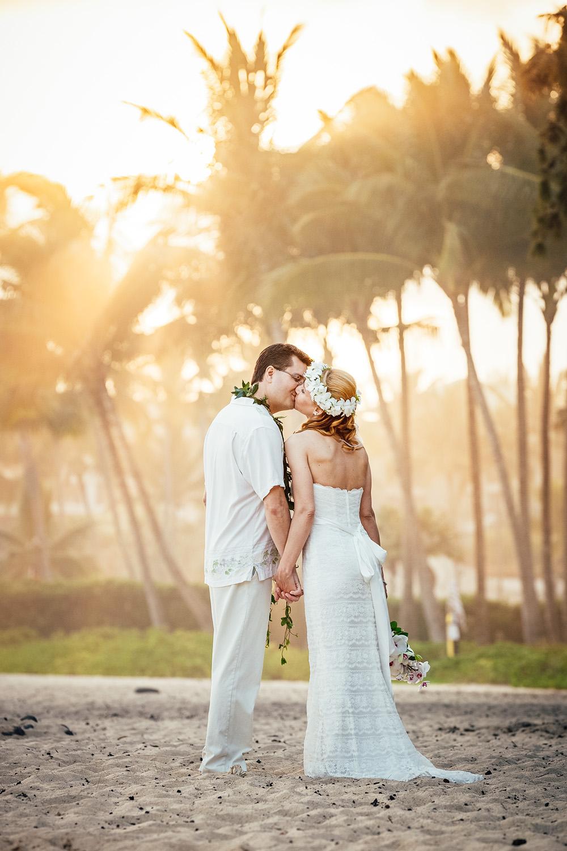 poipu-wedding.jpg