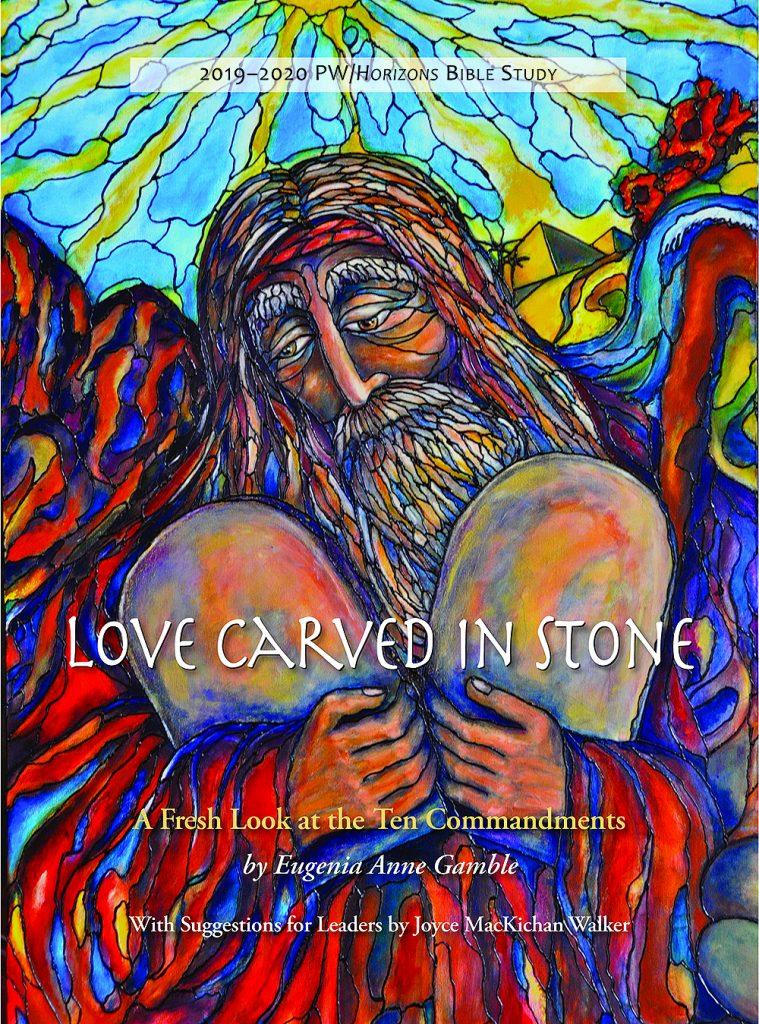 PW Love Cared in Stone.jpg