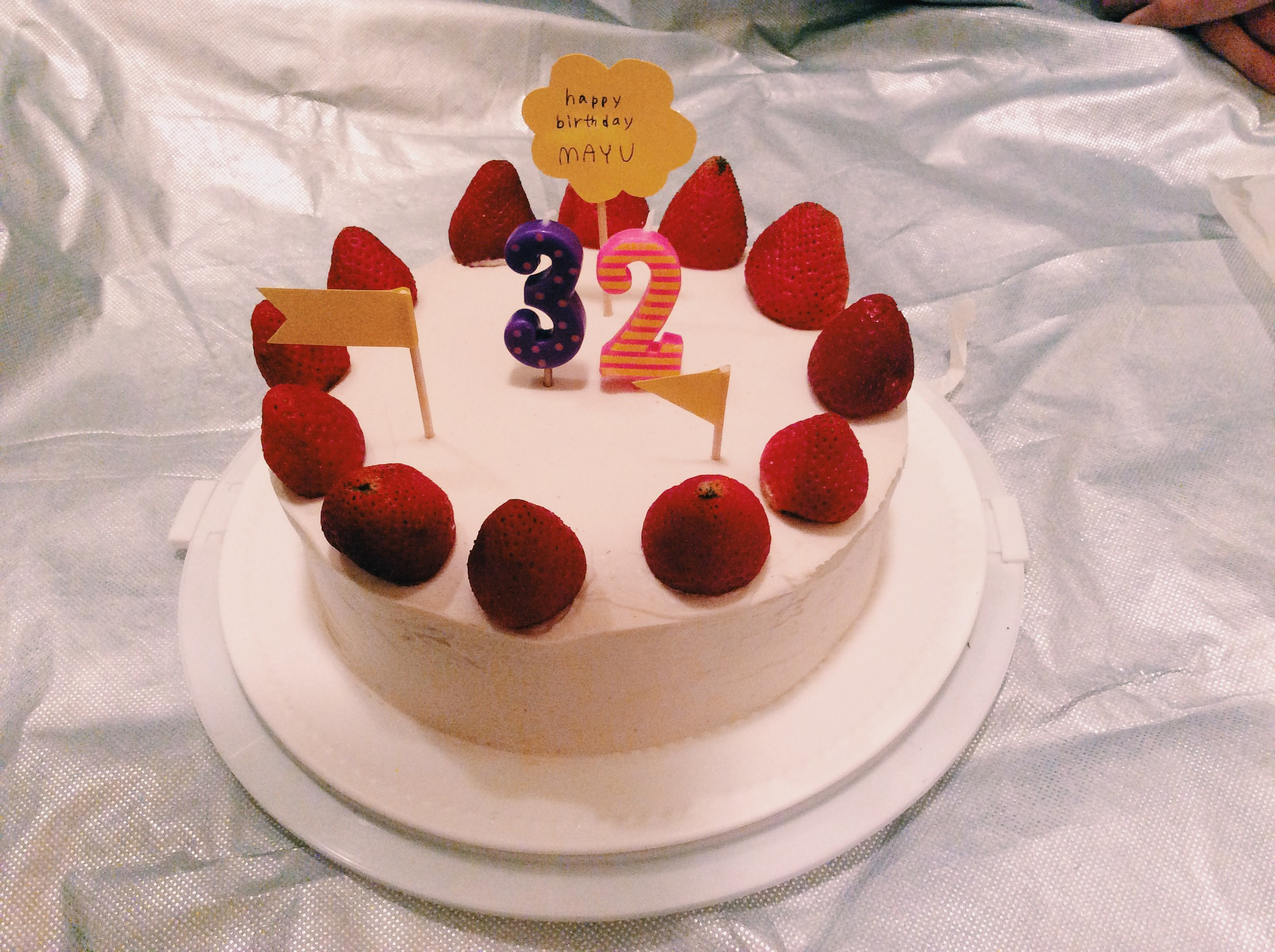 kishino's Vegan Cake!
