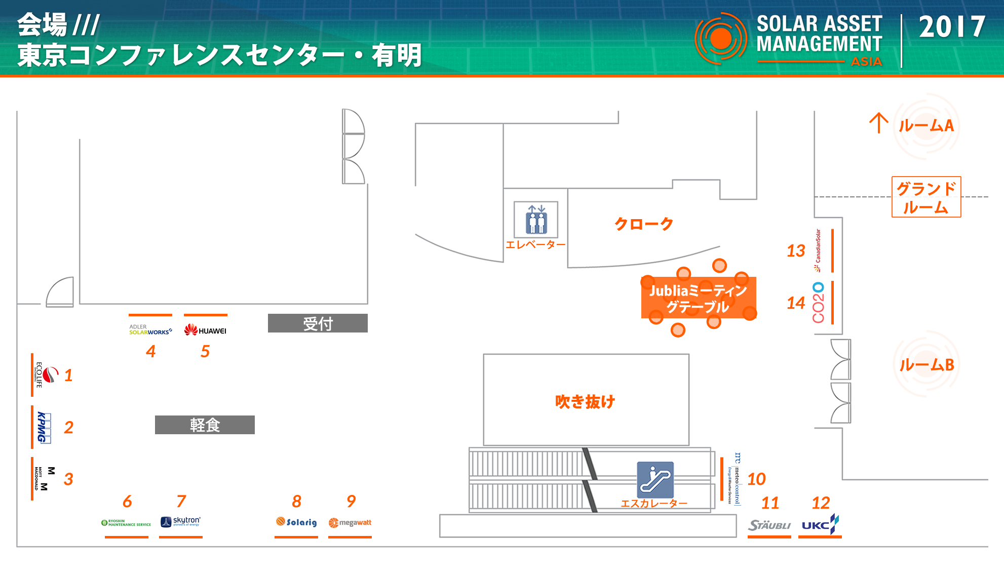 SAM Asia Floorplan 2017