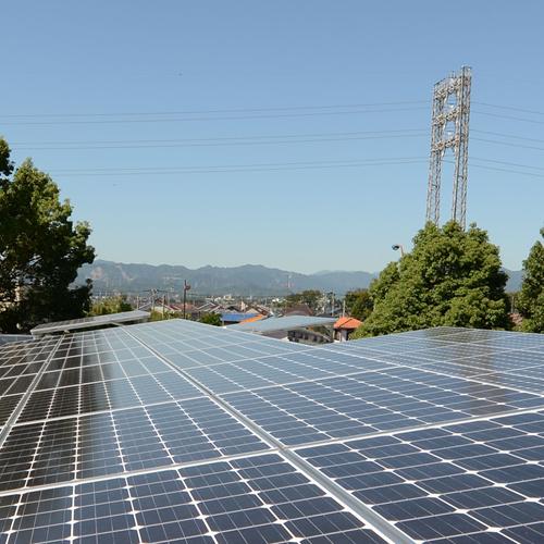 Japan solar.jpg