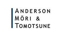 Anderson Mori & Tomotsune 200x120.jpg