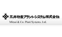 Mitsui & Co. Plant Systems, Ltd 200x120.jpg