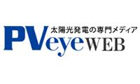 PVeye 200x120.jpg