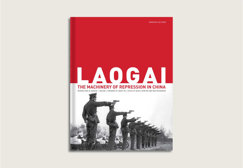 Laogai-cover.jpg