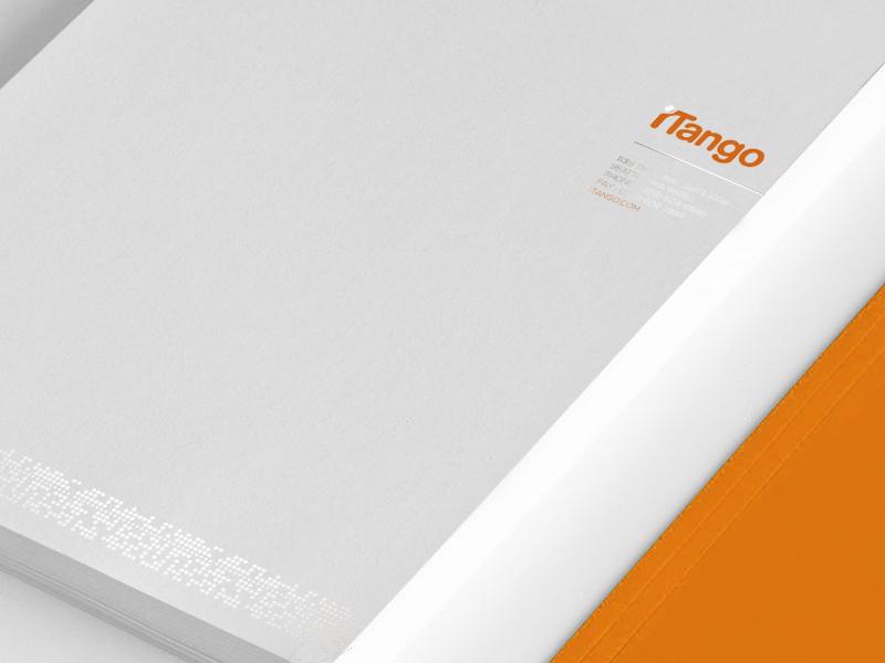 iTango stationery