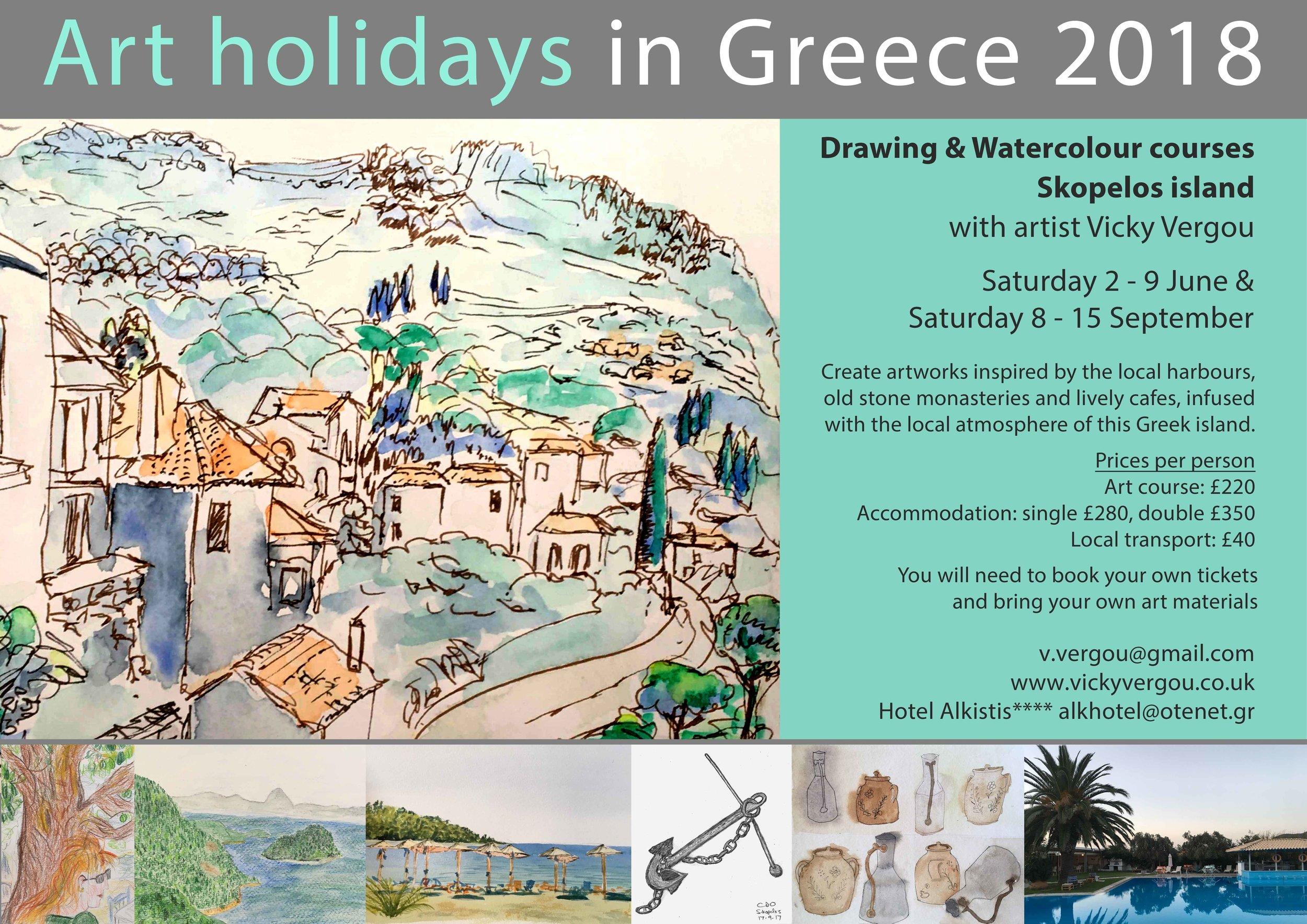Art Holidays in Greece