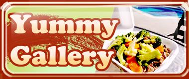 yummygallery.png
