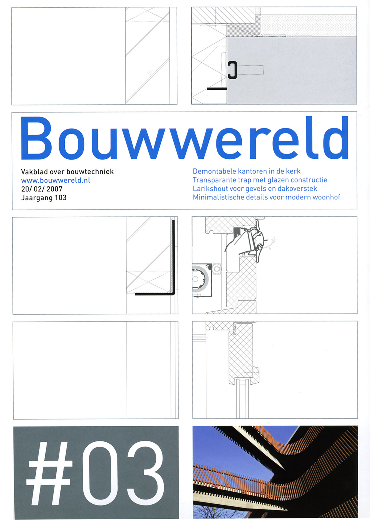 Bouwwereld     Heerema   2007