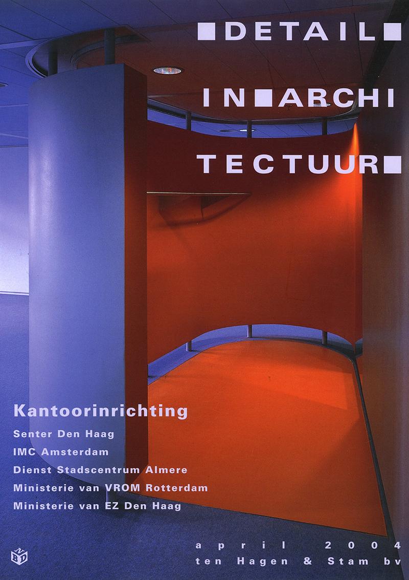 Detail     IMC   2004