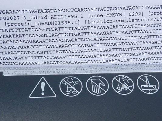 3-the-code.jpg