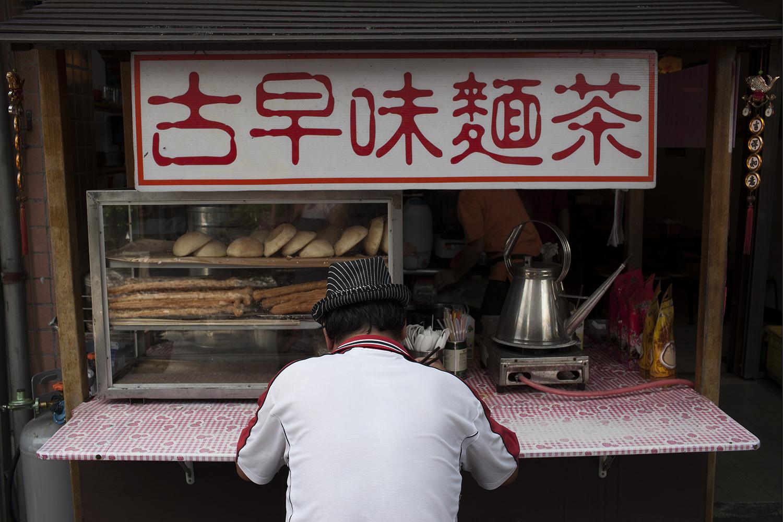 Tai Pai, Taiwan
