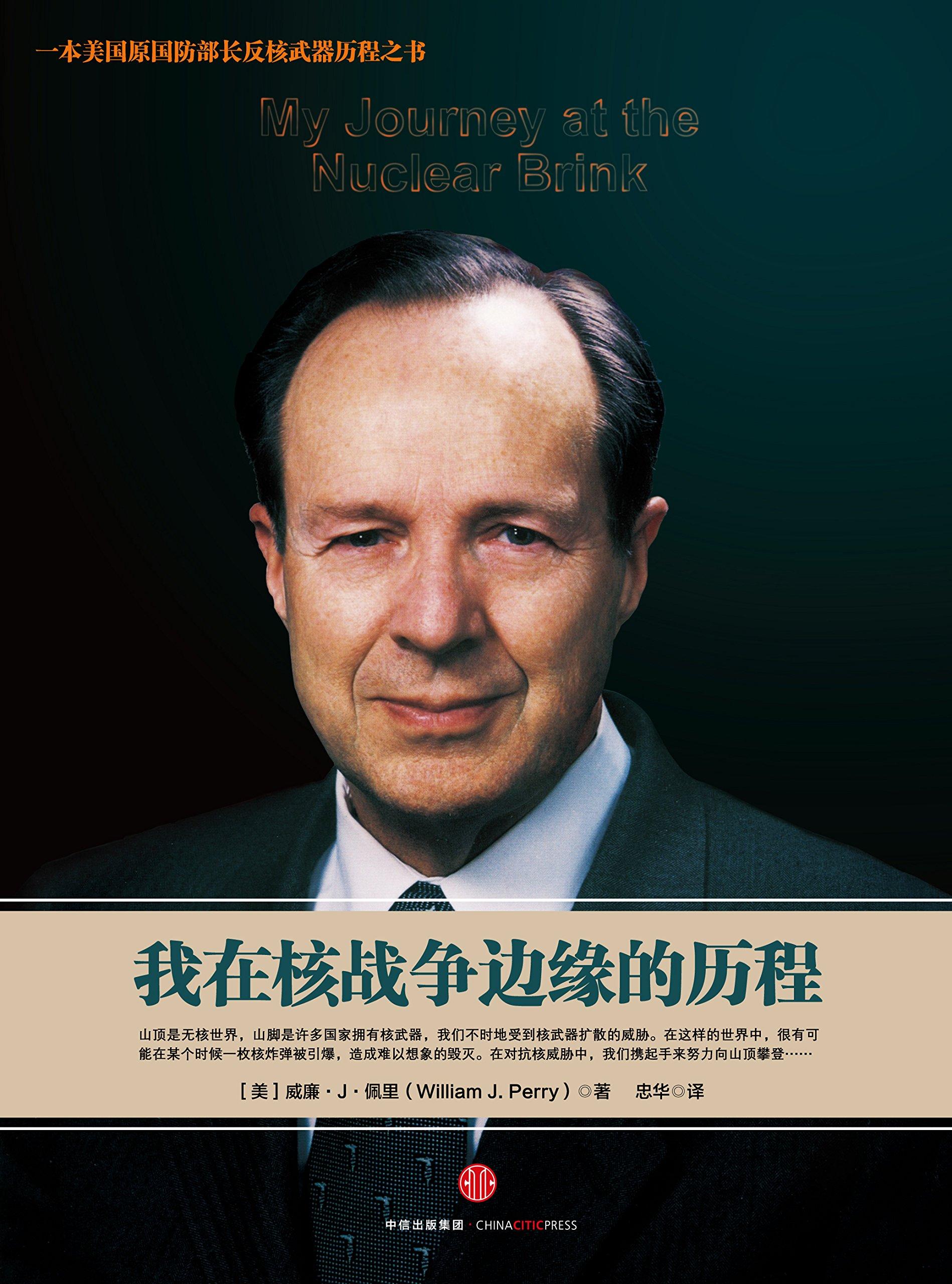 MyJourney_ChineseTranslation.jpg
