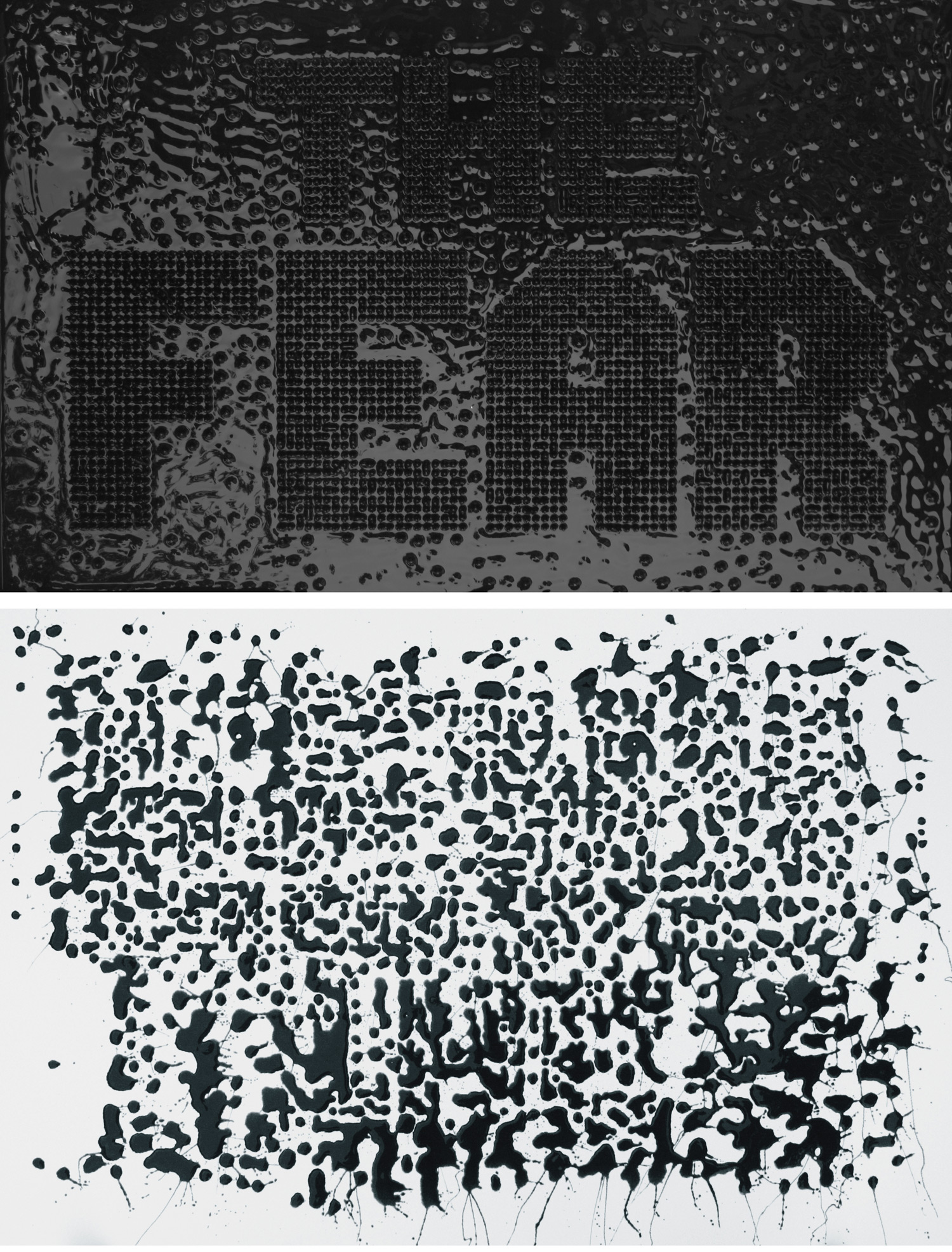 The fear I and II