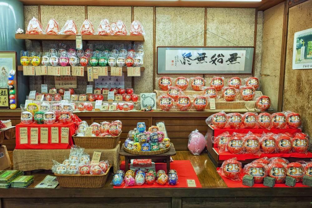 Japanese names popular most 25 Prettiest