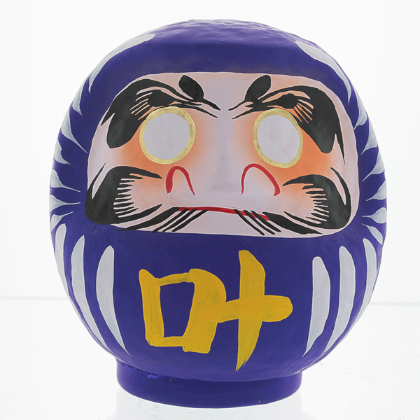 Purple Daruma Doll