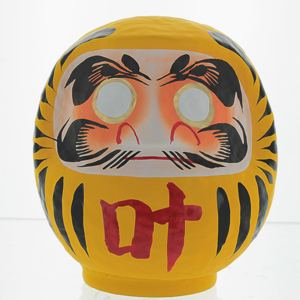 Yellow Daruma Doll