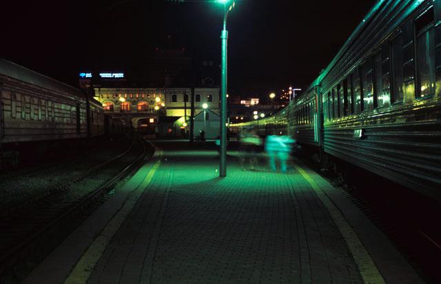 vlad-station.jpg