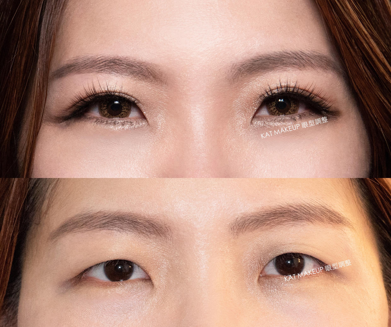 - 不用動刀,都可以擁有迷人電眼 一個超乎你想像的神奇眼型矯整化妝技術