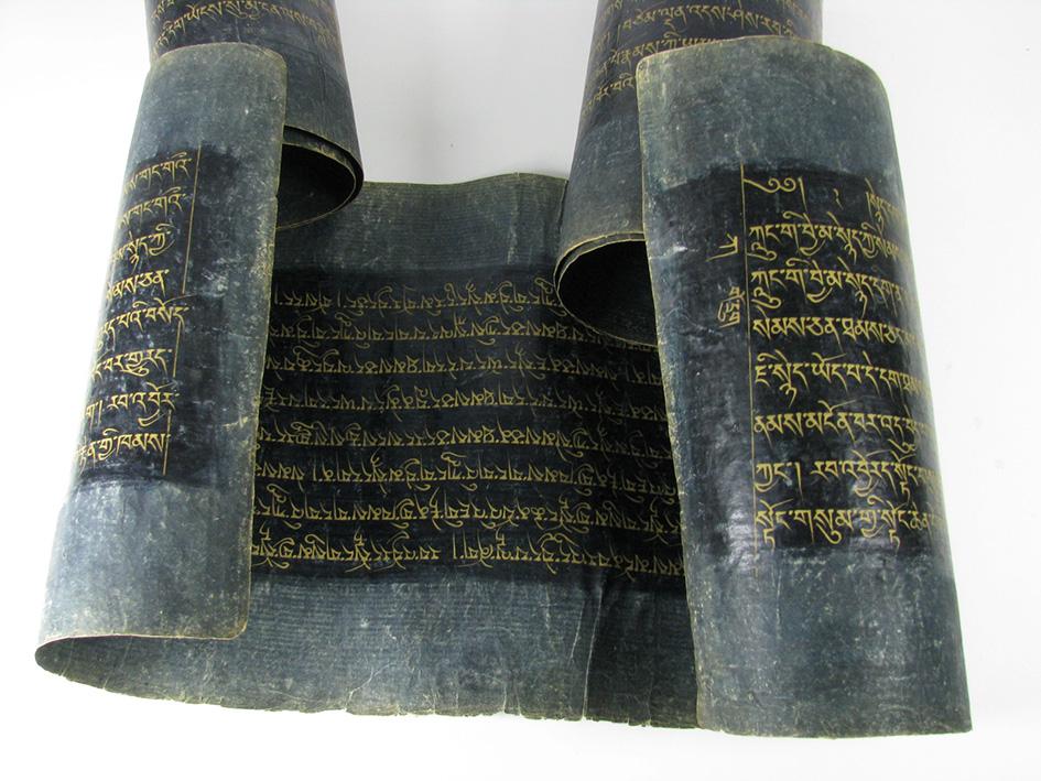 Buddhist Sutra Manuscripts, c.14th Century AD, $1,200